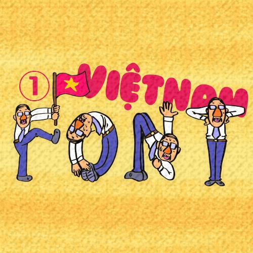 【ベトナム企業様必見!】超実用的!デザインで使えるベトナム語フォント2018!<前編>